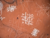 Brattleboro Graffiti #3